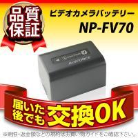 ■適合機種:HDR-TD20V,NEX-VG10,NEX-VG20,NEX-VG20H ※適合は参考...