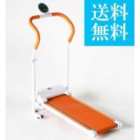 ◆ウォーキングマシーン◆   ●室内の運動にピッタリの電動ウォーキングマシーンです。  ○スピード、...