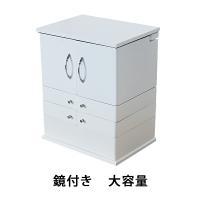 ◆◇大容量 メイクアップボックス◇◆    ◆コスメやアクセサリーをすっきり収納出来る、大容量収納可...