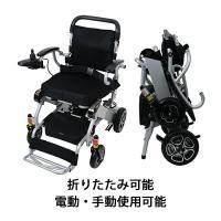 ●折りたたみ可能!家庭用電源で充電出来る電動車椅子です  ●わかりやすい簡単操作 安全の為、操作に慣...