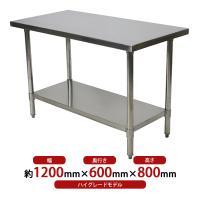 ◆ステンレス作業台◆    ●水に強く錆びにくい、ステンレス製の作業台です。  ●腐食しにくいステン...