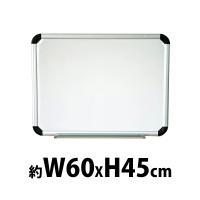 ★壁掛けホワイトボード★  大切なメモや伝言をサッと書き残す事ができる壁掛けホワイトボードです。簡単...