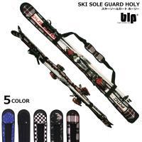 スキー専用のウェット素材のソールガード 細かい穴あきで乾きも早い 特殊なダブルエッジガードで 大切な...