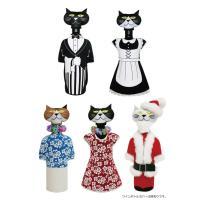 ピンクエレファント PINK ELEPHANTSMILE CAT HOLDER (スマイル キャット ホルダー)ひょうきん者のジョニー カラー:ブラック×ホワイト (ウエットスーツ
