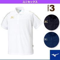 |野球・ソフトボール専門店| ミズノポロシャツ/ユニセックス(32MA5070)