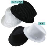 <カラー> 黒 ブラック, ホワイト 白,   定番の無地純色の中折れハット、メンズ、レ...