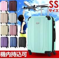 スーツケース 機内持ち込み 小型 超軽量 SSサイズ 1〜3日用 マット加工 TSAロック搭載 4輪...