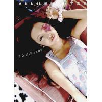AKBファンもビックリなレアな読み物もふんだん☆もちろんアイドルとして、モデルとして男女ともにいる多...
