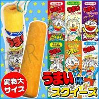 【ゆうパケット対応】スクイーズ うまい棒 BC Squishy 食品サンプル おもちゃ 駄菓子 スナ...