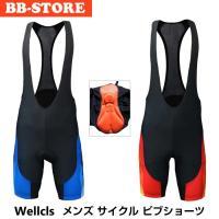 ■Wellcls ビブショーツ(3Dゲルパッド付き) レーサーパンツ 自転車 サイクリング  ・カラ...