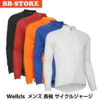 Wellcls サイクルジャージ 長袖  ・カラー:ブラック、ブルー、レッド、オレンジ、ホワイト  ...