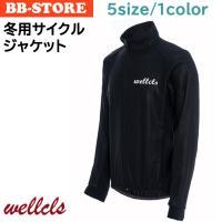 ■Wellcls冬用サイクリングジャケットです。  素材:前面100%ポリエステル、後面85%ポリエ...