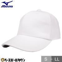 ミズノ 帽子 野球 練習帽 ホワイト 練習用キャップ 12JW8B05 野球帽 ベースボールキャップ あすつく