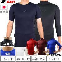 肌あたりがやわらかく、快適な着心地を実現したフィットタイプアンダーシャツ。圧迫感を感じさせません。●...