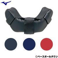 ミズノ キャッチャー用品 野球 取り替え用マスクパッド(下側) 2ZQ347