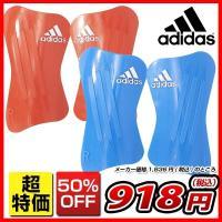 日本人プレーヤーのすねに360°ジャストフィット。日本人部活生、キッズの足型徹底分析により生み出され...