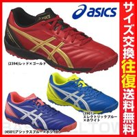 ジュニアの足を守る機能を追求したDSLIGHT2のジュニアトレーニングモデル。 ●カラー:(2394...