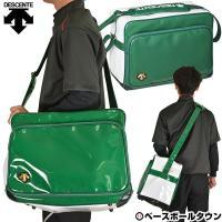 デサント エナメルショルダーバッグ セカンドバッグ 約34L 野球 ソフトボール 45×22×35cm C-0102D