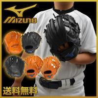 歩みだそう楽しい野球へ!  ●カラー:ブラック(09)、クリアオレンジ(51) 《モデル別スペック表...