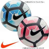 ナイキストライクは、日常的なプレーに対応したデザイン。 ボールを追いやすい視認性の高いグラフィックを...