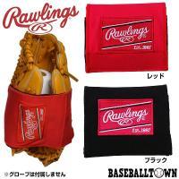 ローリングス グラブベルト+型ボール 野球 メンテナンス品 EAOL5S09