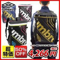 ●ラバスポシリーズのバックパック。ボックス型で上部にも小物ポケットを搭載。 ●素材:合成皮革(表PU...