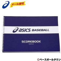 ●カラー:(45)ブルー●サイズ:F●asics、野球用品