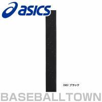 ●素材:ポリウレタン ●カラー:(90)ブラック ●サイズ:長さ135cm×幅1.8cm厚みの最大部...