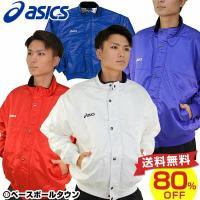 日本バイリーン社が開発した高品質な中わた断熱素材「airpack(エアパック)」を採用した、asic...
