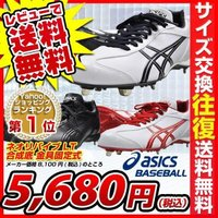 「足にやさしい」をコンセプトに開発された新軽量金属埋め込みソール ●素材: ●アッパー 人工皮革製 ...