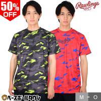 Tシャツ 半袖 ローリングス 野球 コンバット01 Tシャツ AST10S12 カモフラージュ柄 迷彩 メンズ 男性 一般用 メール便可