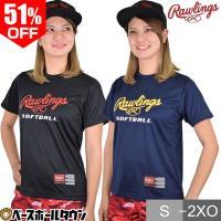 Tシャツ 半袖 ローリングス プレーヤーSOFTBALL Tシャツ ウィメンズ ASTW10S03 ソフトボール レディース 女子ソフト ウェア メール便可 あすつく