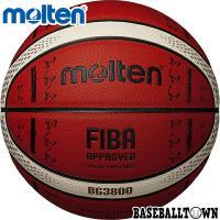 モルテン バスケットボール molten 国際公認球 BG3800 FIBAスペシャルエディション 7号球 B7G3800-S0J あすつく