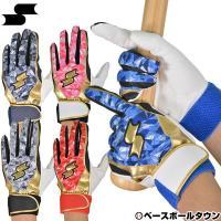 SSK バッティンググローブ 野球 両手用 シングルバンド手袋 一般用 BG5008WF 2019年NEW 展示会限定 一般 大人