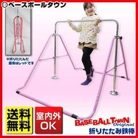 ■材質:スチール ■カラー:ピンク(PNK) ■幅:約98cm×高さ:約130・116.5・103・...