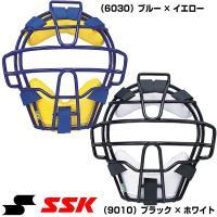 ●J.S.B.B 全日本軟式野球連盟公認 ●ジュニア ●軟式野球キャッチャーズマスク ●対象:ジュニ...