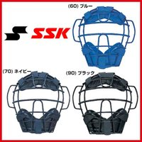 ●JSA (財)日本ソフトボール協会公認 ●ソフトボールキャッチャーズマスク ●対象:メンズ・ユニセ...