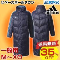冬場に重宝する、オーバーサイズのロングパデッドコート。 フットボールの大定番。中綿を配合し、保温性を...