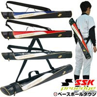 SSK バットケース 野球 プロエッジ 1本入用 EBH5003