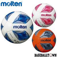モルテン サッカーボール ヴァンタッジオ4900 芝用 5号球 F5A4900 F5A4900-O F5A4900-P あすつく