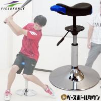 """腰をまわして体の軸で打つ感覚を養える""""打撃特訓専用""""スウィングチェアー!  ●サイズ:高さ50〜60..."""