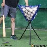 野球 折りたたみ式ボールケース ボール別売り 専用収納バッグ付き 約50球収納可 ボールバッグ FSBC-3 ラッピング不可