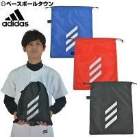 アディダス 野球 5T シューズバッグ 33×40cm FTL02 シューズ袋 スパイクケース 巾着袋 あすつく
