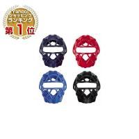 ●J.S.B.B 全日本軟式野球連盟公認商品 ●軟式野球キャッチャーズマスク ●対象:メンズ・ユニセ...