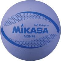 ミカサ ソフトバレーボール 円周78cm 検定球 認定球 MSN78-V