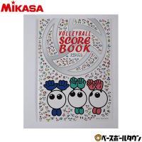 ●バーコード(ISBNコード)有 ●ノートページ数:表紙(4C)+本文(1C)64P ●ノートサイズ...
