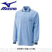 ●素材:ポリエステル100% ●カラー:(19)パウダーブルー●サイズ:S、M、L、O、XO ●日本...