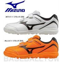 ●サッカージュニア用トレーニングシューズ●カラー:1.ホワイト×ブラック(09)、2.オレンジ×ブラ...