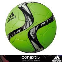 ●サイズ:5号球 ●成型:手縫い ●カラー:緑 ●人工皮革(PU製) 【adidas フットボール ...