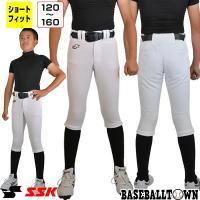 ハンパ祭 SSK 練習着パンツ 野球 ジュニア ショートフィットパンツ PUP003SJ 少年用ユニフォーム クラブモデル Club Model あすつく
